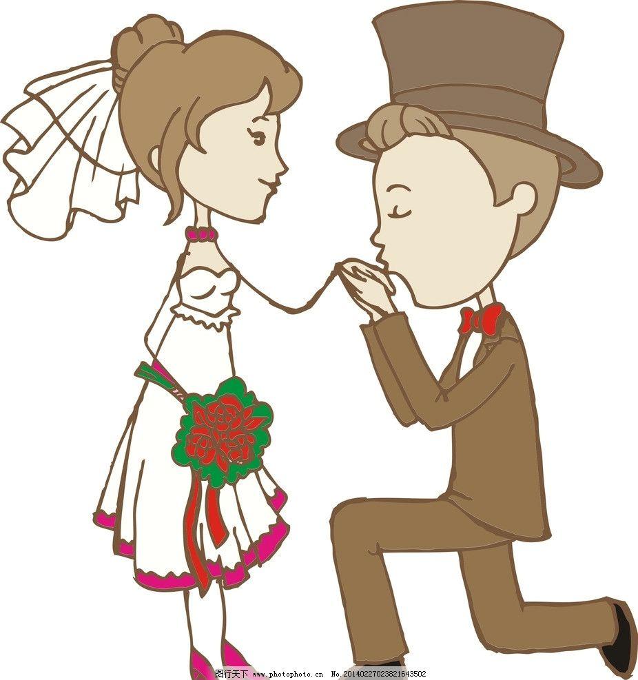 情侣模板下载 卡通人物 老公老婆 动漫情侣人物 动漫动画 结婚 婚庆