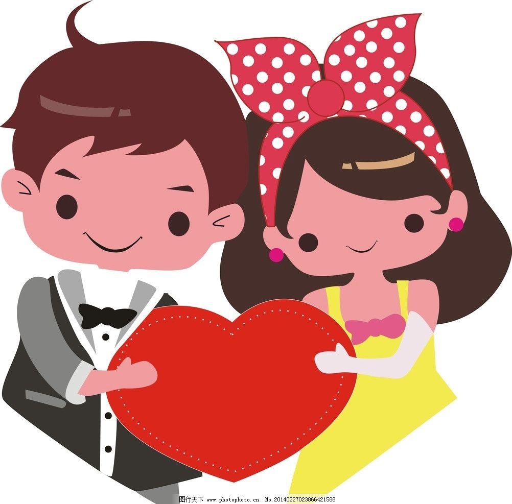 情侣图片,情侣矢量素材 情侣模板下载 卡通人物 老公图片
