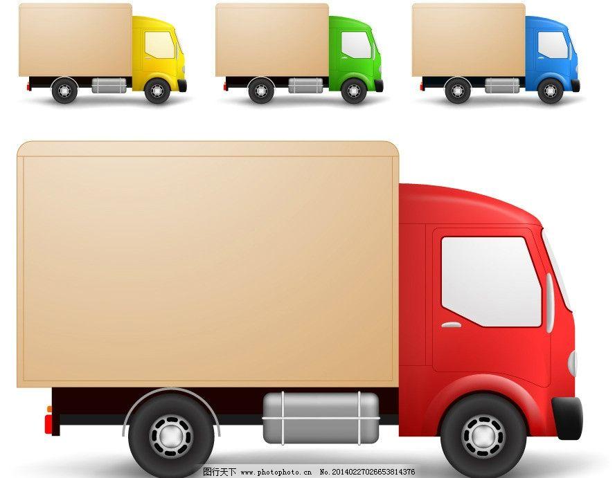货车 集装箱 卡车 运输 快递 货运 物流 手绘 货运物流运输快递专题