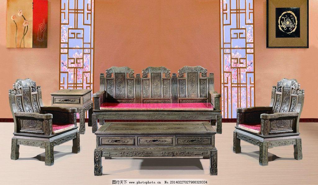 红木家具 红木家具背景 沙发 红木沙发 红木沙发背景 室内设计 环境设