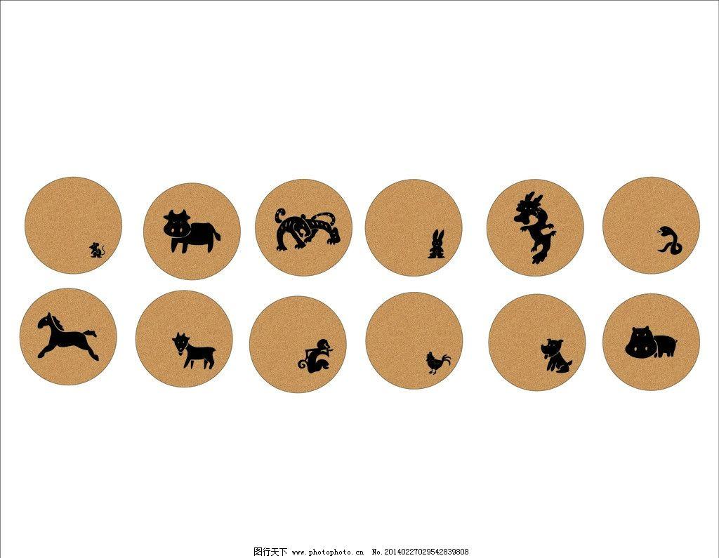 软木 杯垫 十二生肖 十二生肖软木杯垫 马 广告设计 矢量