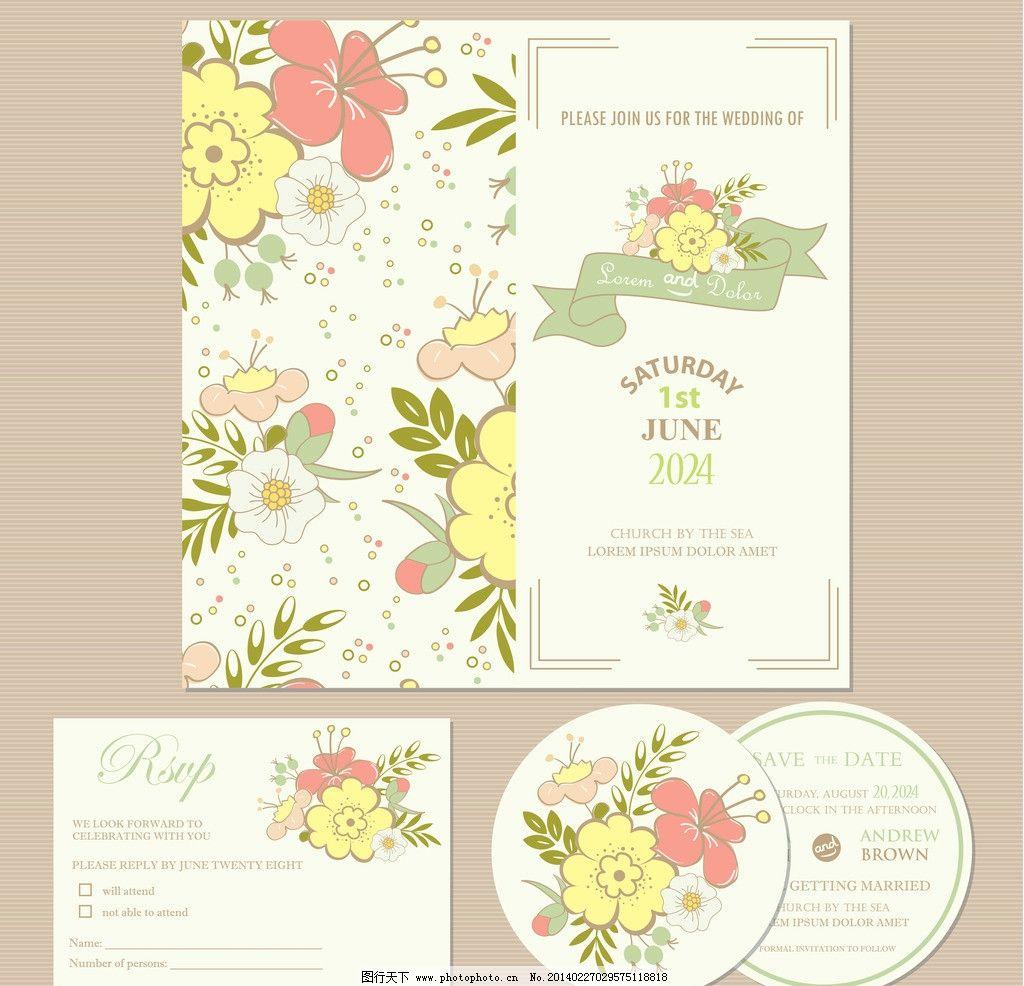 设计图库 广告设计 设计案例  婚礼邀请卡 手绘花卉 手绘花纹 花卉