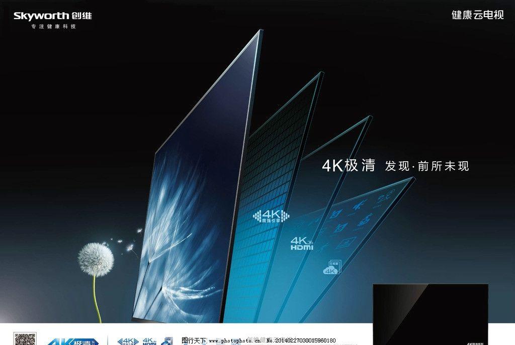 创维37lm01液晶电视背光接线