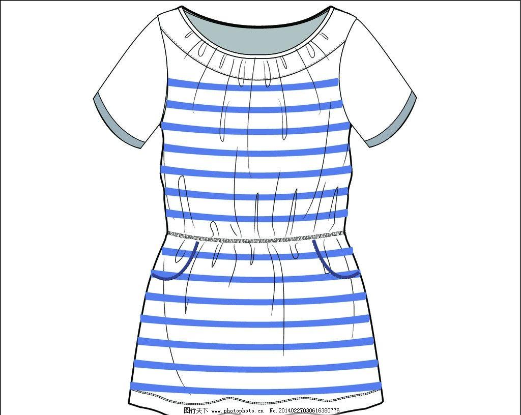家居连衣裙 连衣裙 家居 条纹 海军风 蓝色 抽折 服装设计 广告设计