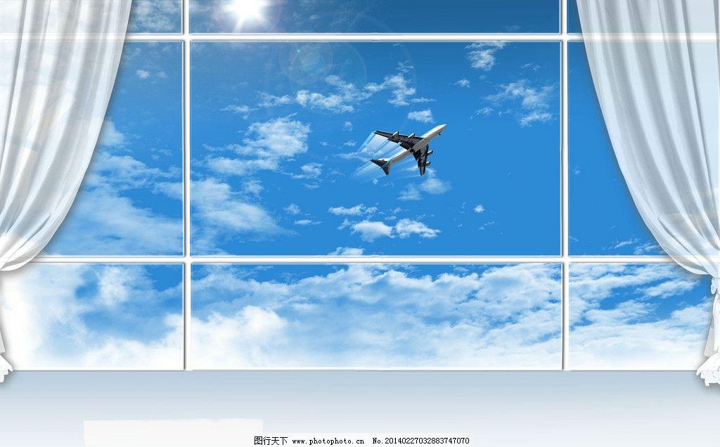 飞机 窗外 蓝天 白云 蓝天白云 落地窗 落地窗户 风景 psd分层素材 源