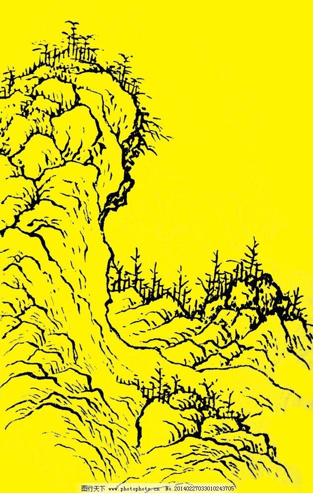 国画山石 国画 水墨画 山石 石头 岩石 树木 绘画 毛笔画 国粹 技法