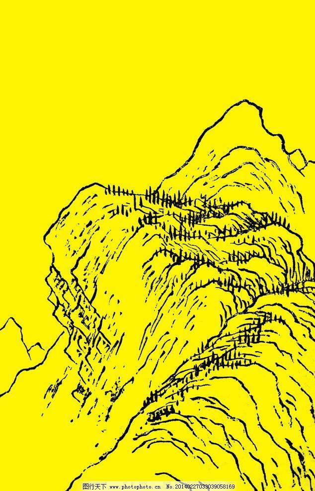 国画山水 水墨画 山石 石头 岩石 山脉 大山 植物 云雾 树木
