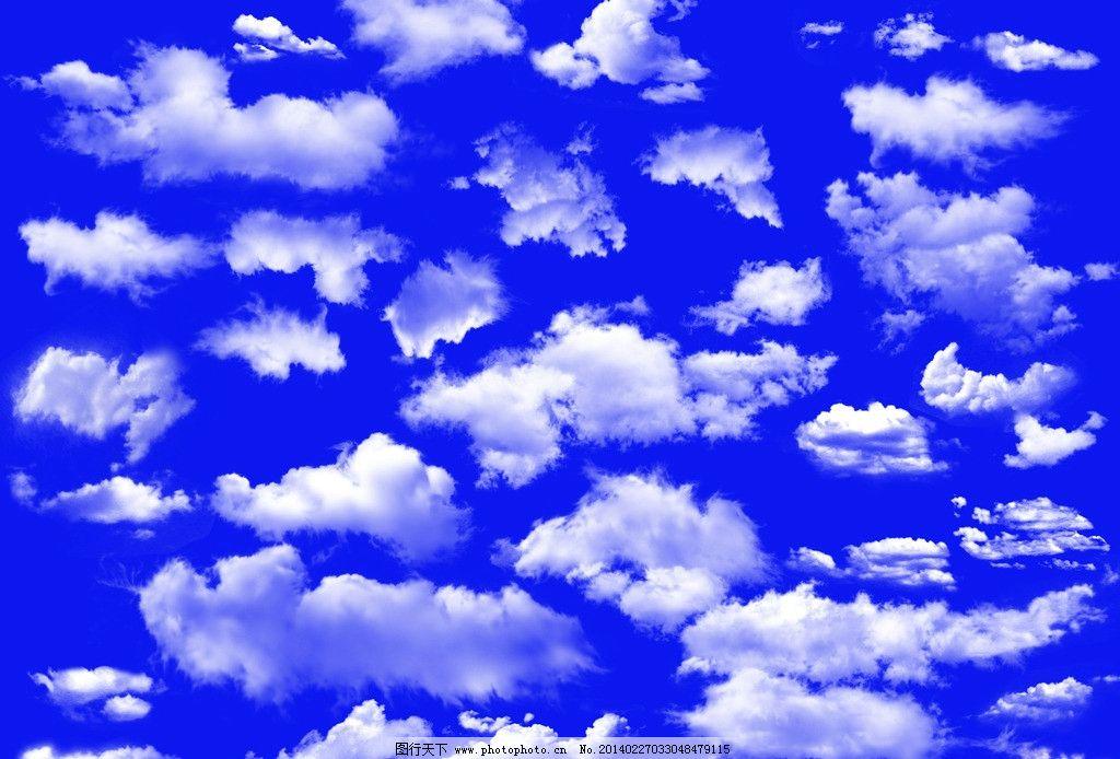 云朵马克笔手绘