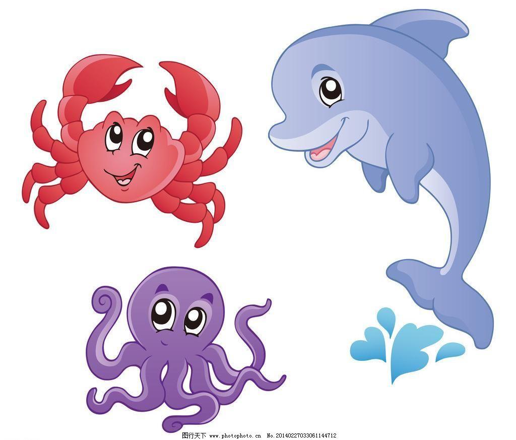 矢量 海豚 海洋生物 小海豚 比管 八带 卡通海豚 卡通动物 可爱海豚