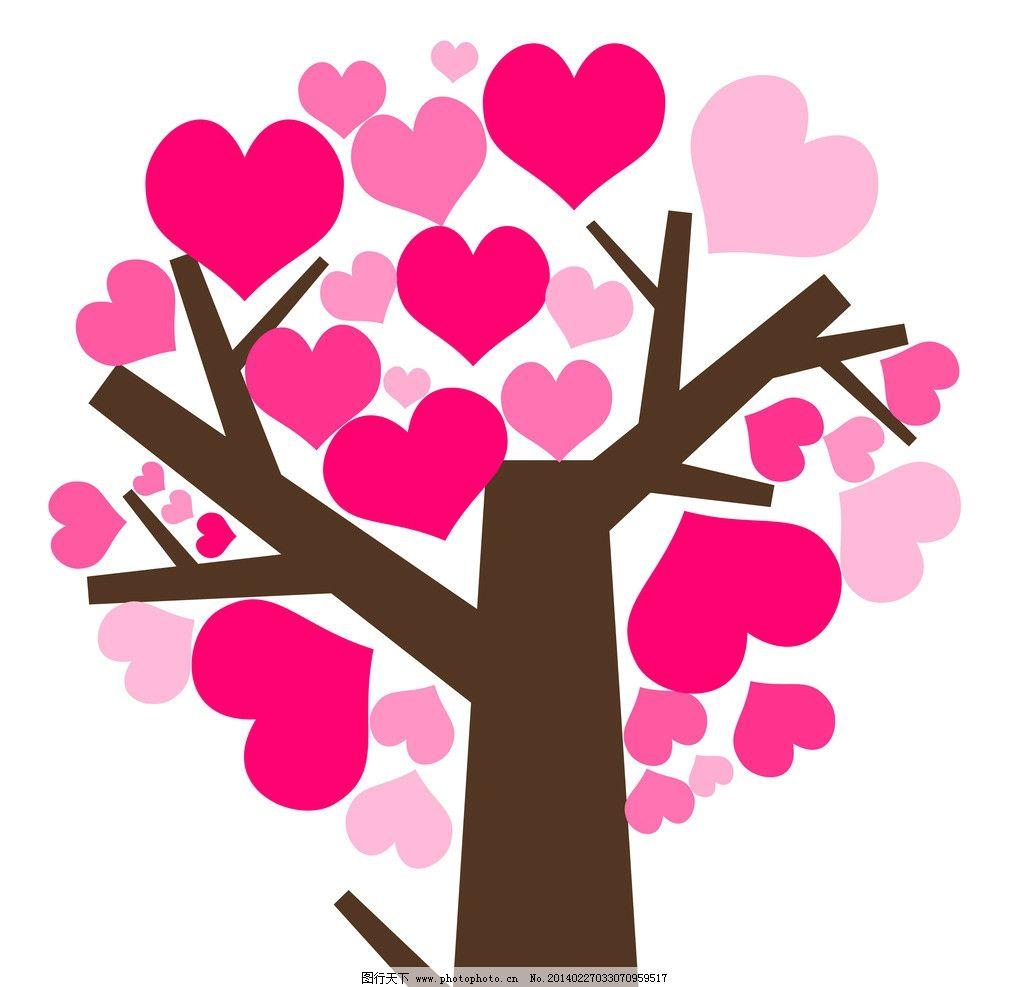 爱情树logo 爱情树 爱情 树 爱心 浪漫 可爱 红色 psd分层素材 源文件