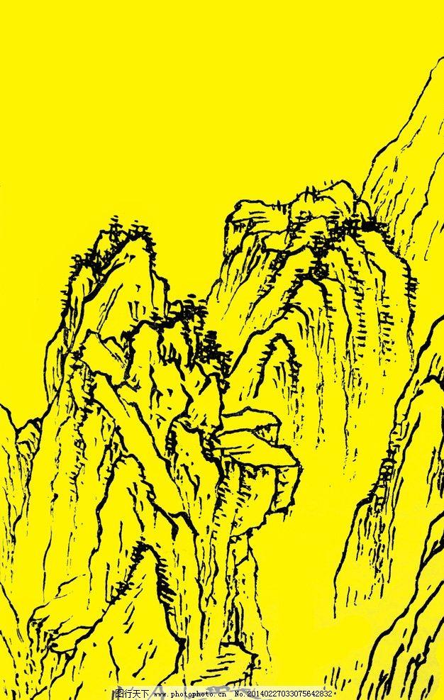 国画山水 水墨画 山石 石头 岩石 山脉 大山 植物 云雾 树木 绘画