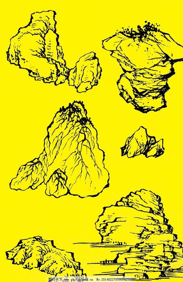 国画山石 水墨画 石头 岩石 绘画 毛笔画 国粹 技法 设计素材