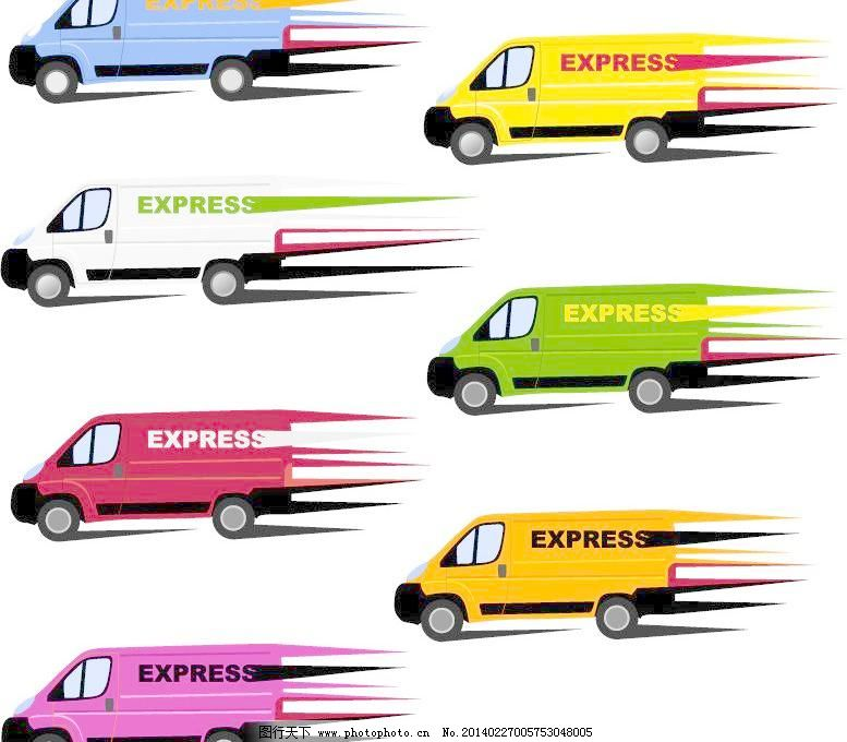 快递 快递车 商务车 手绘 物流 现代工业 现代科技 运输 快递车矢量