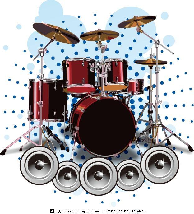 爵士鼓 爵士鼓免费下载 架子鼓 乐器 音乐 音响 原创设计 其他原创