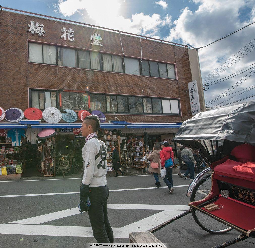 日本骆驼祥子 日本 京都 日本风光 拉车 人力车 车夫 国外旅游 旅游
