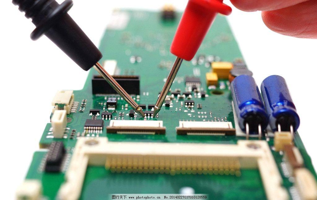 电路 电表 电工 维修 服务