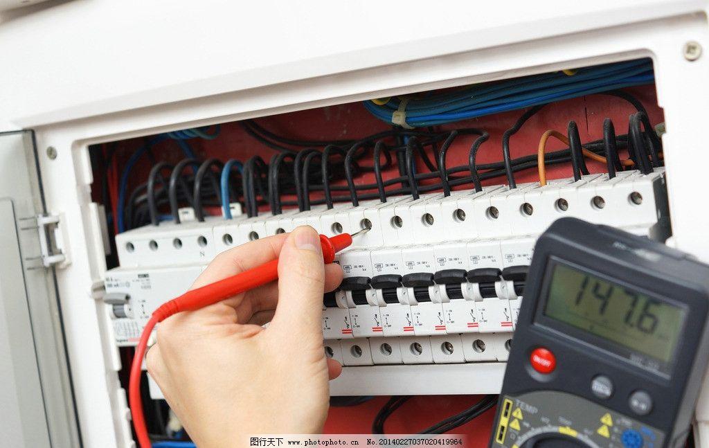 电工维修 电路 电表 电工