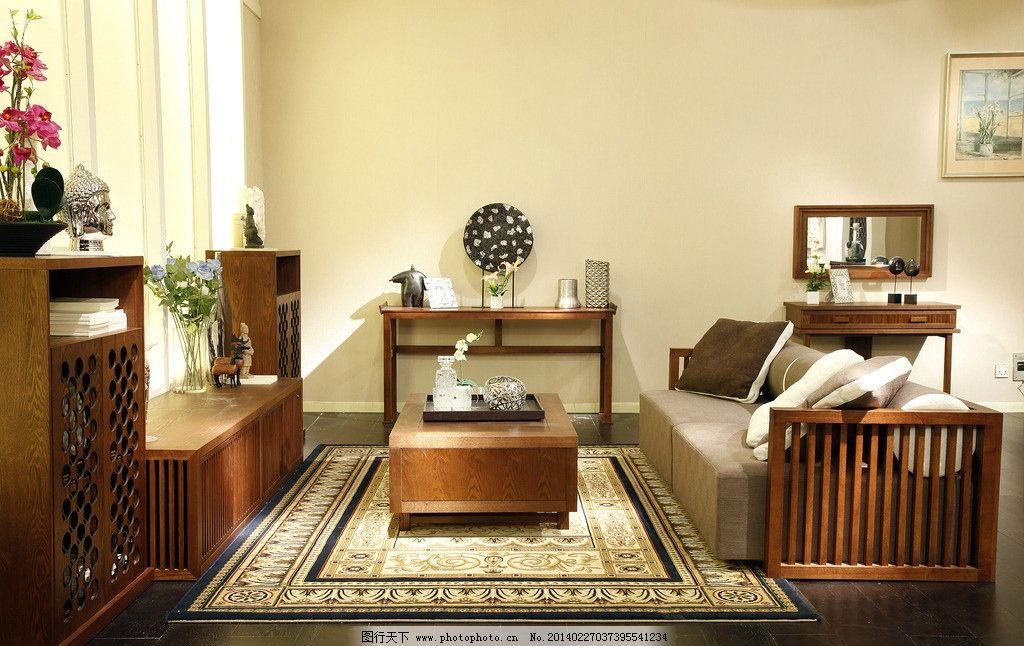 家居生活 现代实木沙发