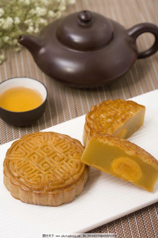 月饼 中秋 中秋节 过节 传统 食物 传统美食 餐饮美食 摄影