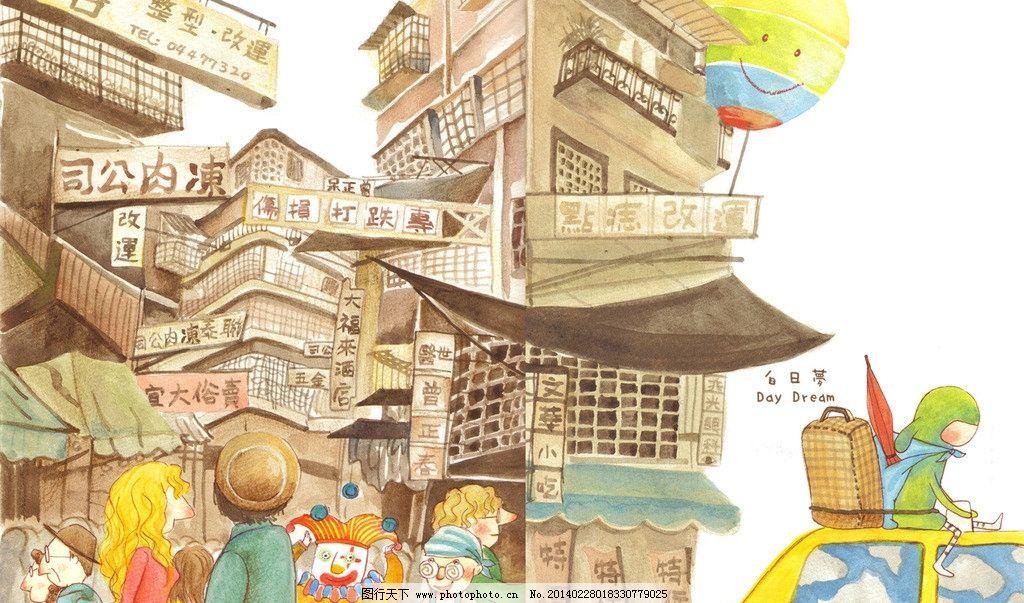 可爱 手绘 卡通 漫画 童话 铅笔画 怀旧 楼房 热气球 旅行箱 小孩