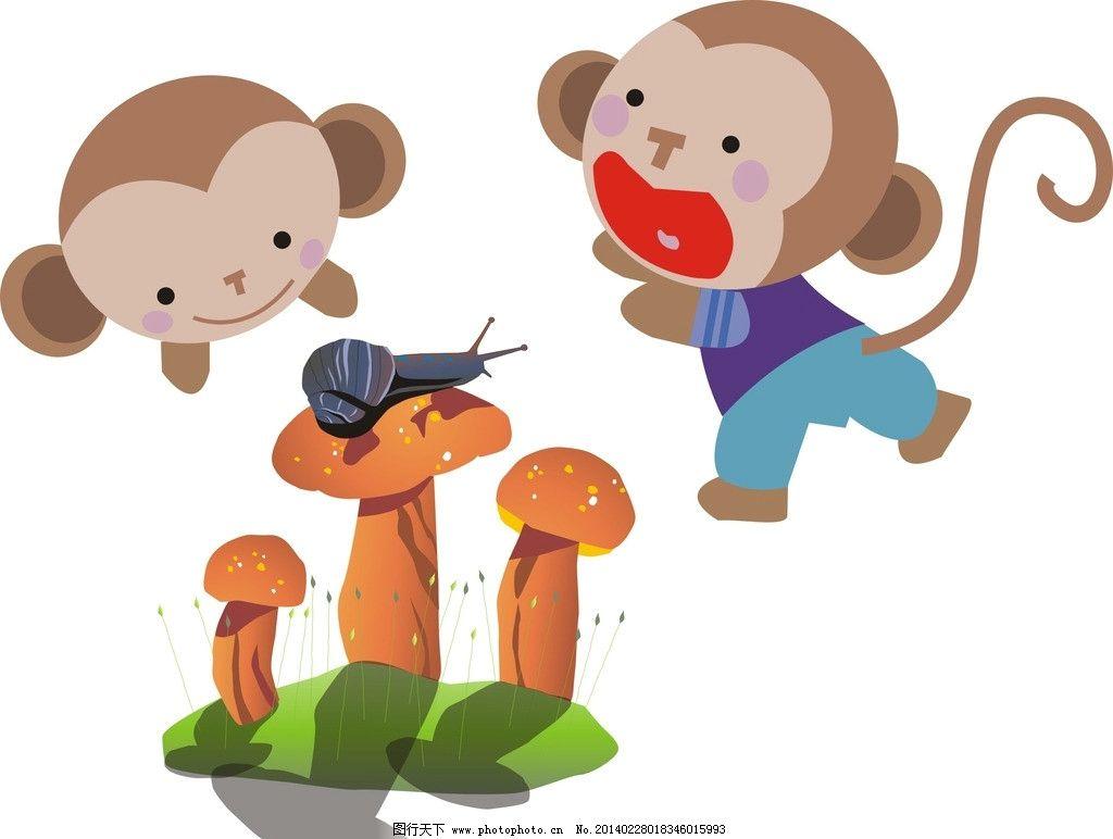 蘑菇 幼儿 自然蘑菇 卡通 手绘 自然 童话 矢量卡通 彩色蘑菇 可爱