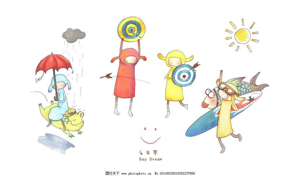 可爱手绘卡通 可爱 手绘 卡通 漫画 童话 铅笔画 太阳 乌云 小孩 鱼