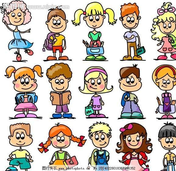 卡通人物設計 卡通人物 小孩 兒童 卡通男人 卡通女人 卡通兒童 卡通