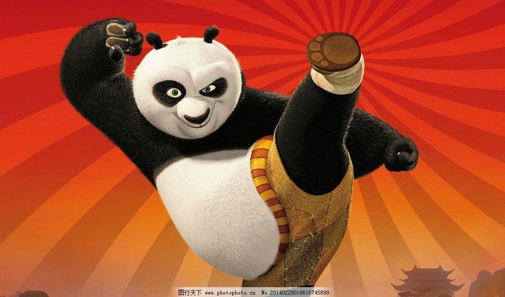 功夫熊猫 卡通 动漫 动漫动画 动漫动物 卡通动物 其他 设计 100dpi