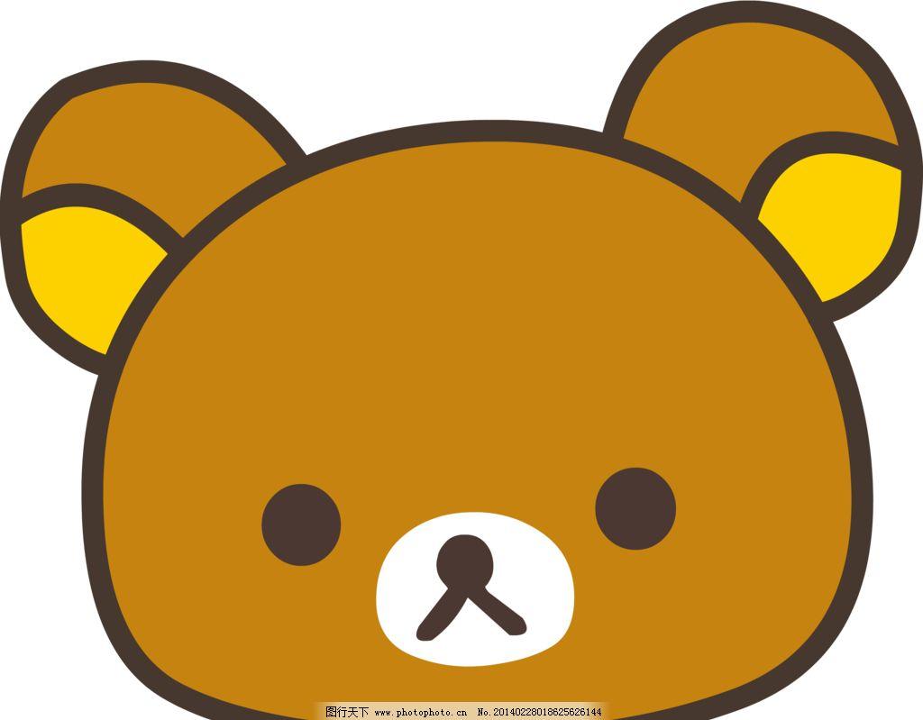 动漫卡通 其他  轻松熊 轻松熊大图 轻松熊png图 卡通 可爱 轻松熊