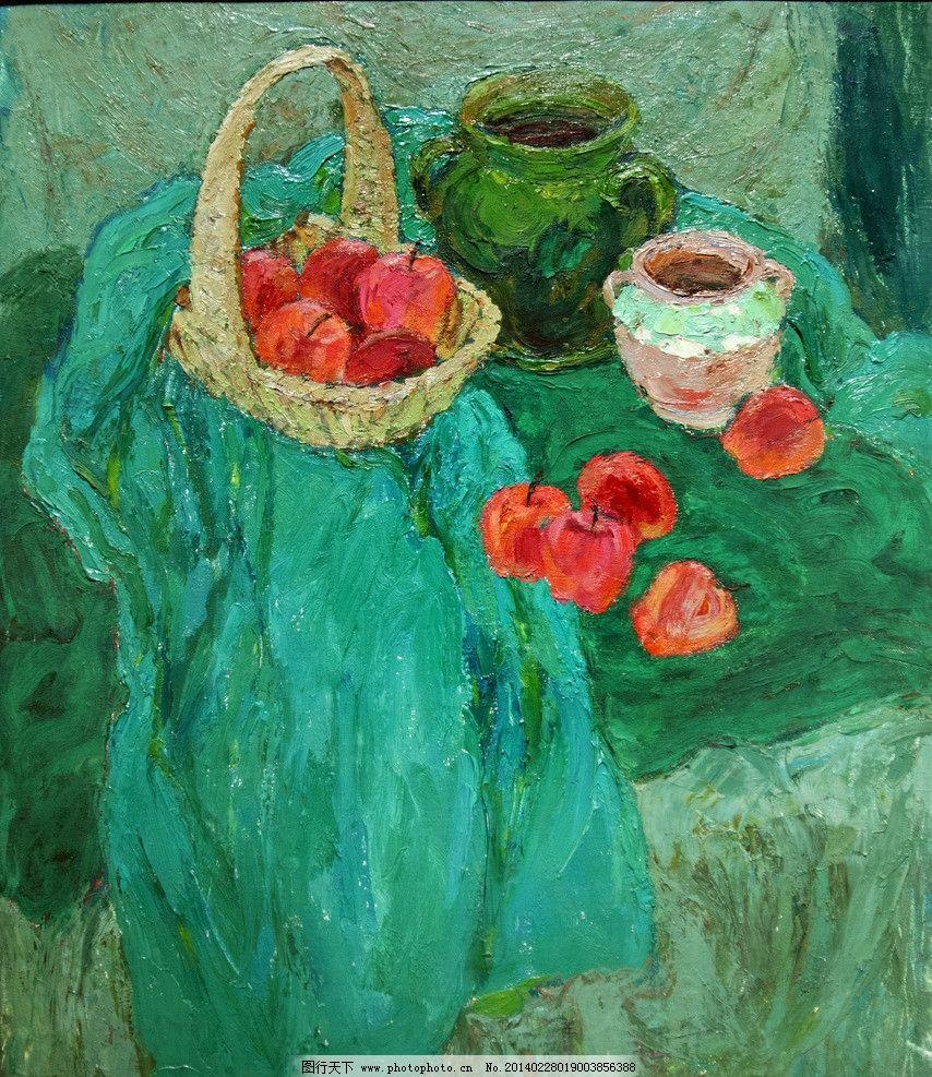红苹果 沈行工 沈行工作品 油画 油画静物 静物写生 绘画 当代艺术