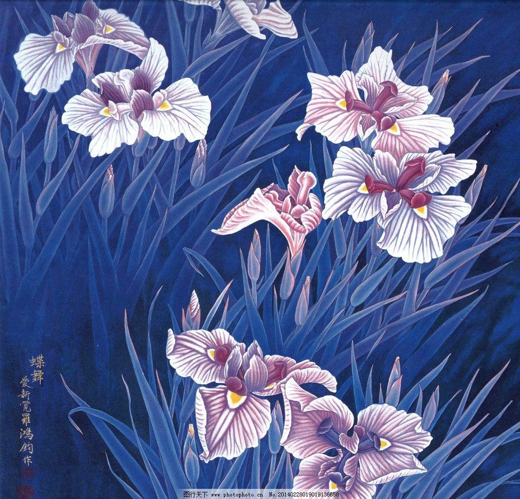 蝶舞 美术 中国画 工笔画 花卉 花木 花朵 蝴蝶兰 金鸿钧国画