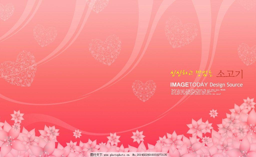 透明线条 淡雅 温馨的背景 淡粉色渐变 桔红色渐变 妇女节 节日素材