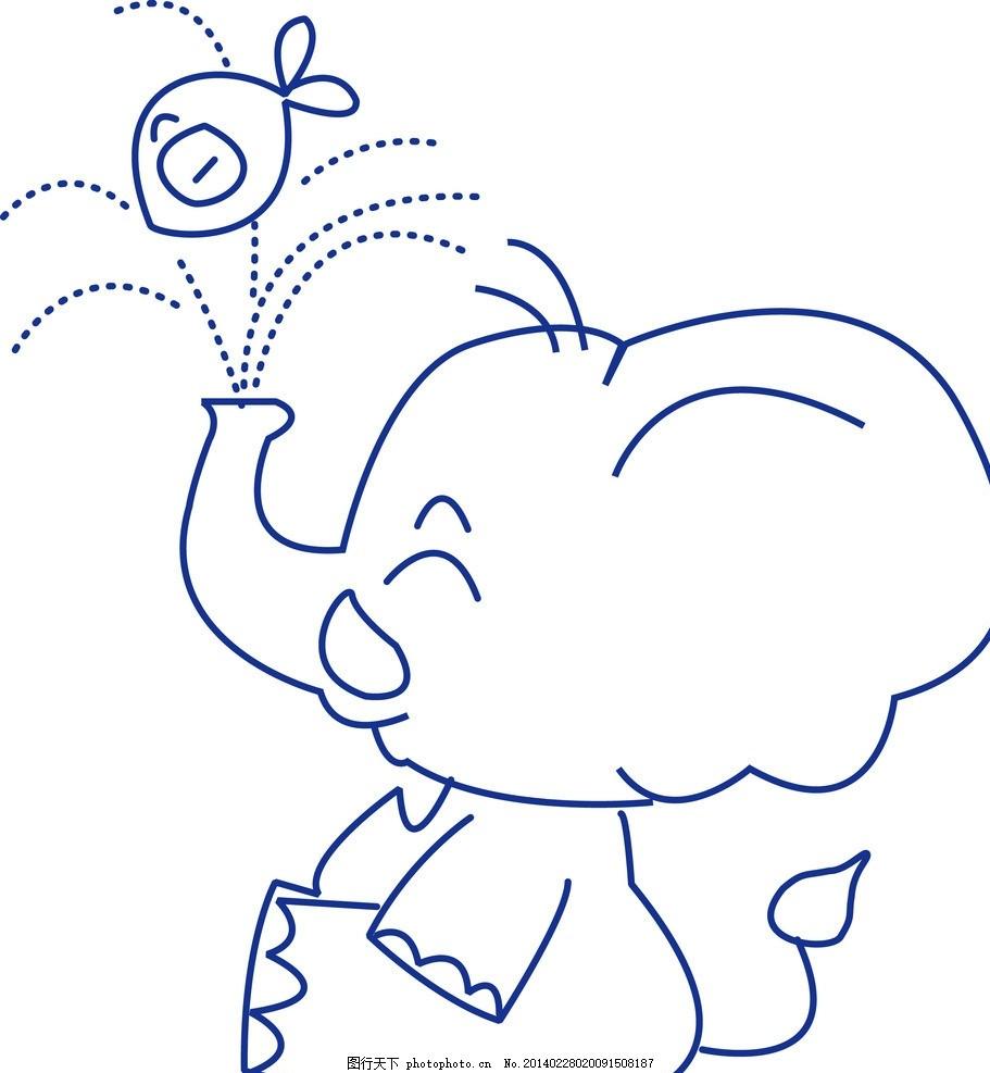 卡通喷水小象简笔画,可爱 小图标 标识标志图标 矢量