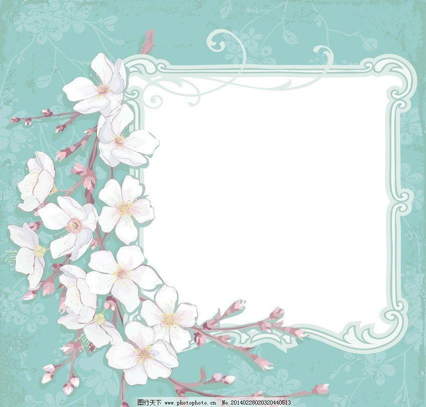 春天鲜花 鲜花 边框 古典 浪漫 春景 冬去春来 花蕾 粉色 树枝 樱花图片