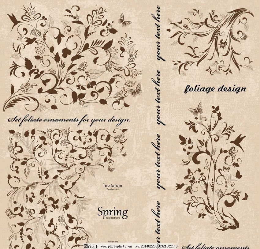 欧式 古典 花纹