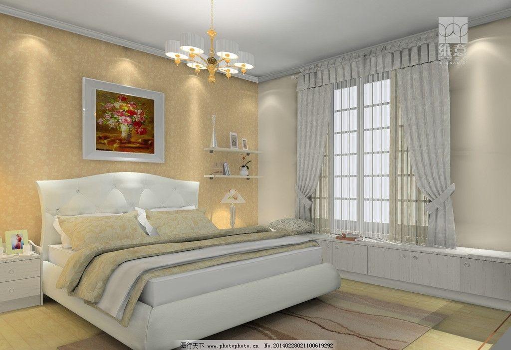家装设计 飘窗台 家装效果图 吊灯 床 转角柜 挂画