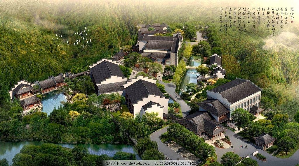 徽派建筑鸟瞰图 徽派建筑 中式风格 鸟瞰图 园林景观设计 3d效果图 建