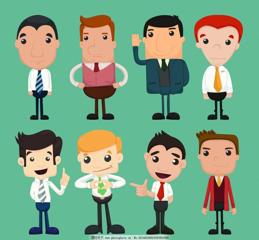 人士 手绘 卡通 秘书 卡通人物 老板 白领 姿势 动作 职业人物 矢量人