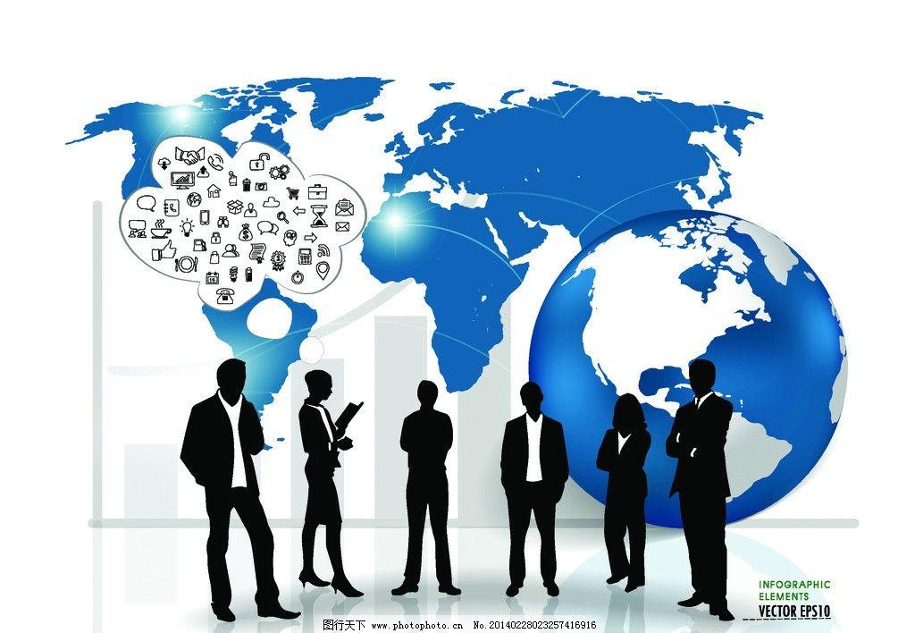 职业人物 商务人物 人士 手绘 商务金融 蓝色地球 科技背景 卡通