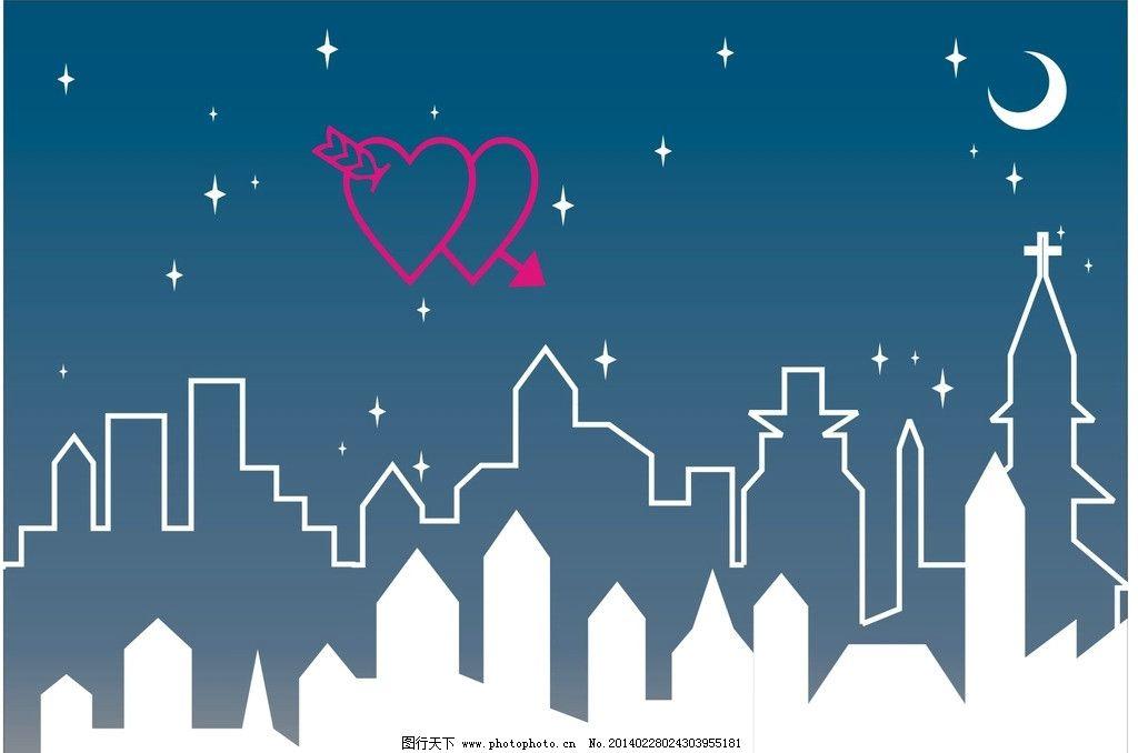 爱心夜空 月亮 星星 房子 矢量