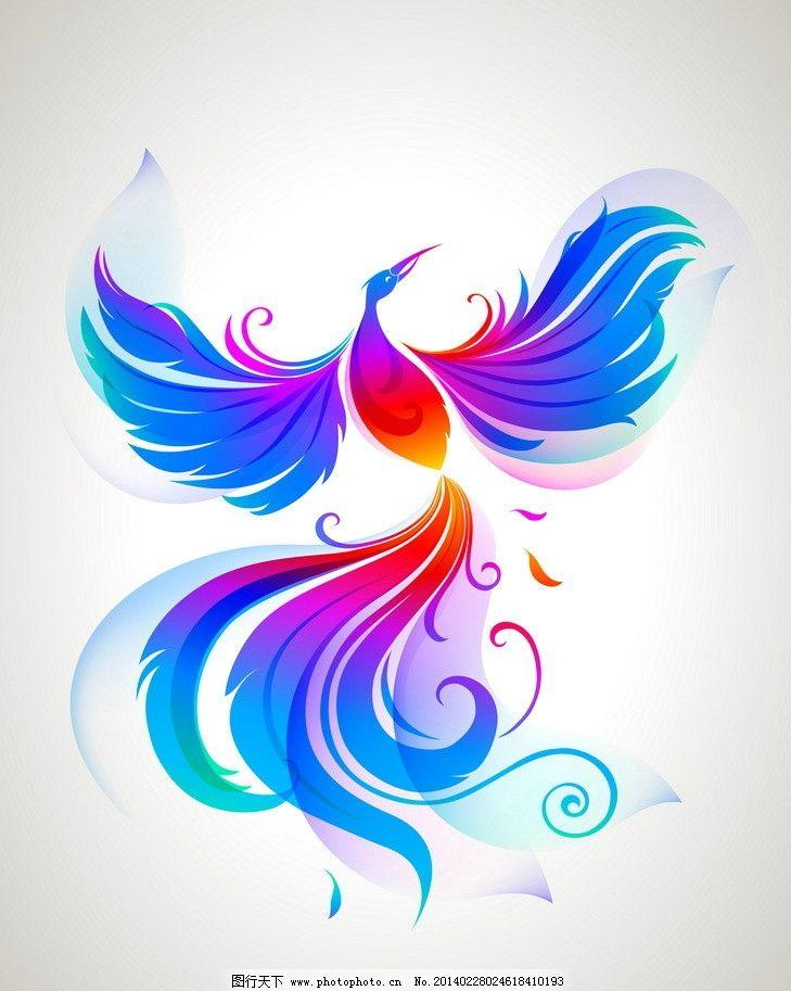 火焰鸟图片