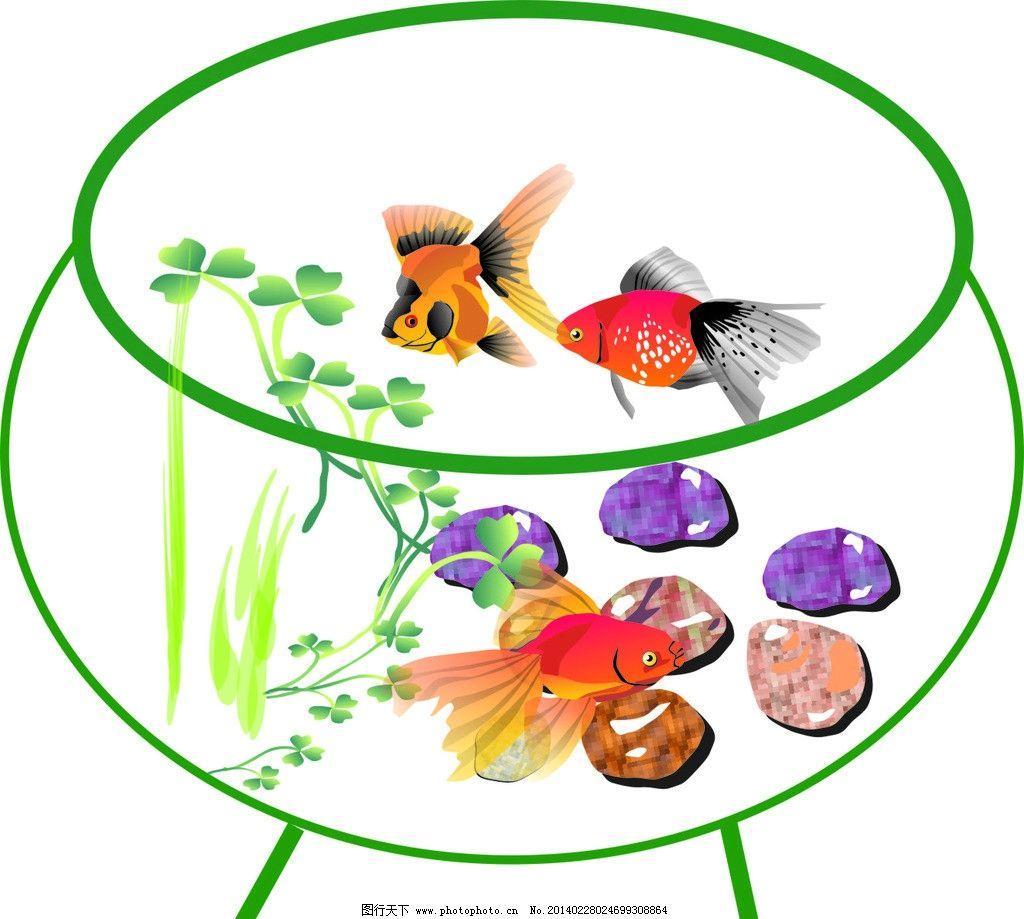 鱼缸 鱼 金鱼 宠物鱼 鱼矢量图下载 鱼类 生物世界 矢量 cdr