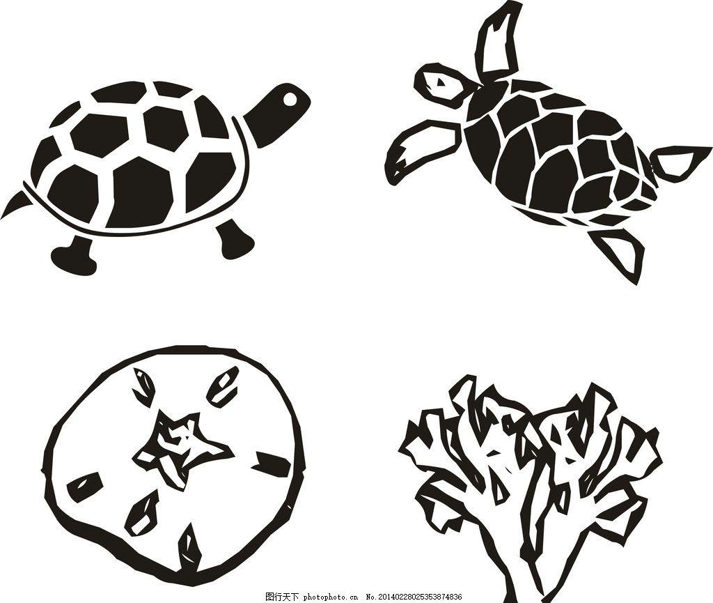 海底珊瑚 矢量珊瑚 动物剪影 海洋动物剪影 海洋鱼类 海龟简笔画 水底