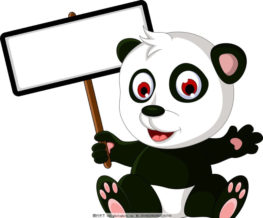 卡通熊猫空白公告栏 卡通 漫画 动物 熊猫 空白公告栏 空白 留白 白纸 公告栏 公告牌 指示牌 指示板 宣传栏 广告栏 通知 白板 纸张 通告 招贴 宣传 告示 模板 billboard 标题 栏目 卡通素材 卡通形象 可爱 贴纸 EPS 广告设计矢量素材 广告设计 矢量