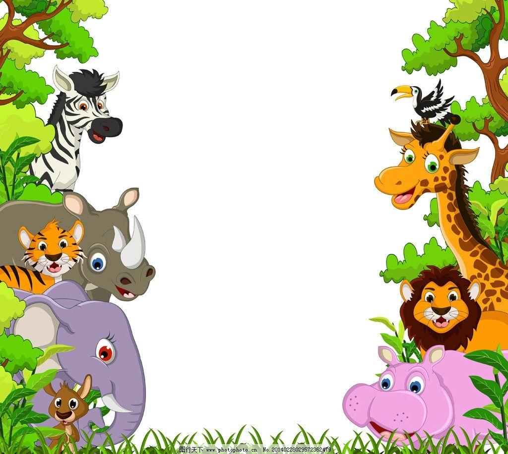 ppt 背景 背景图片 边框 动漫 卡通 漫画 模板 设计 头像 相框 1024