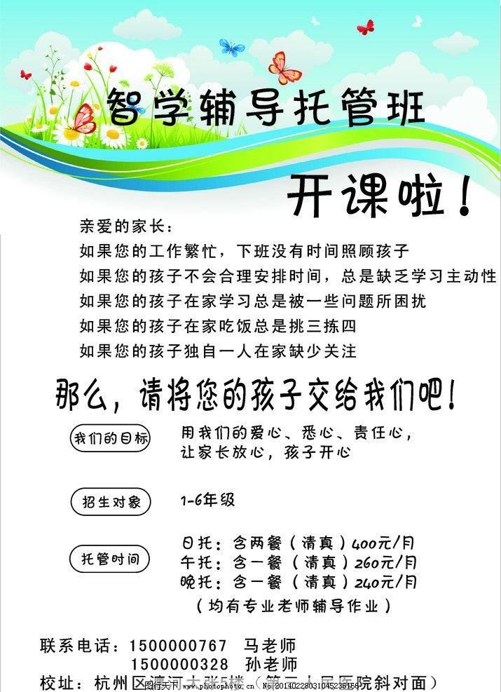 设计图库 名片卡证 邀请函贺卡    上传: 2014-2-28 大小: 984.图片