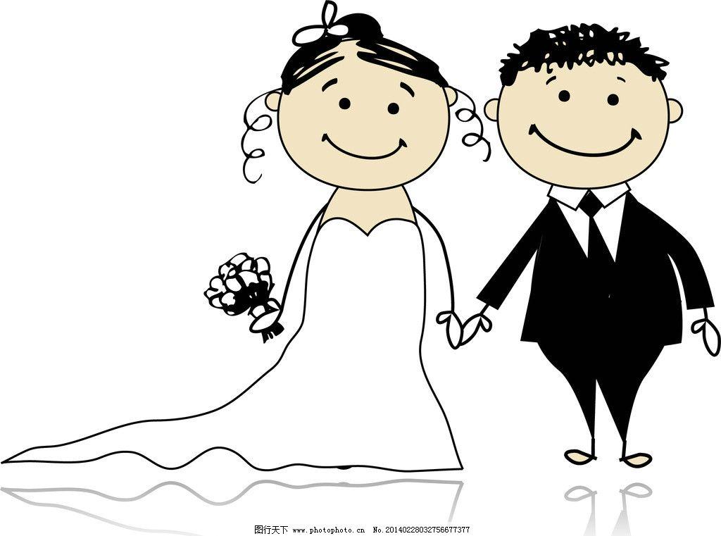 情侣结婚牵手图片