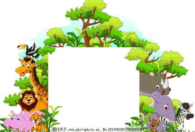 卡通动物空白公告栏模板下载