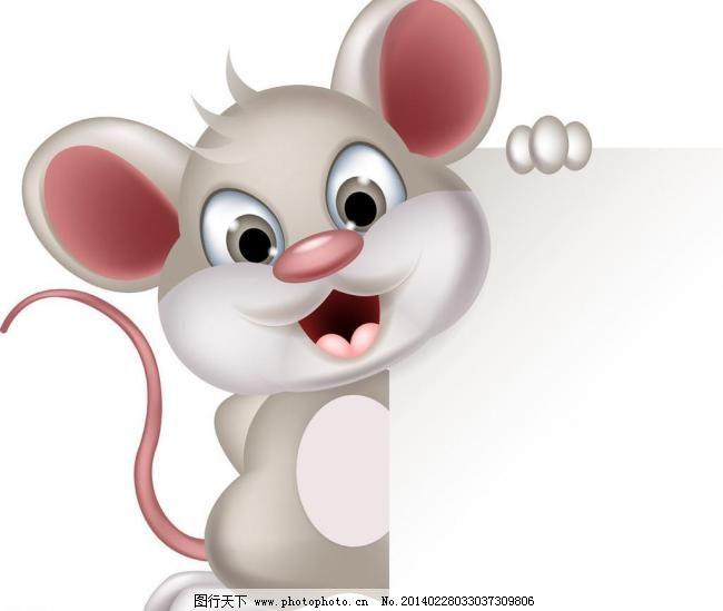 卡通老鼠空白公告栏模板下载