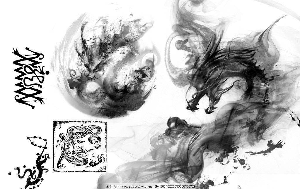 龙素描画法步骤图解